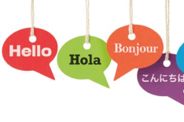 Yabancı Dil Edinimi ve Okul Öncesinde Bilingual Yöntemi   İyi Der...