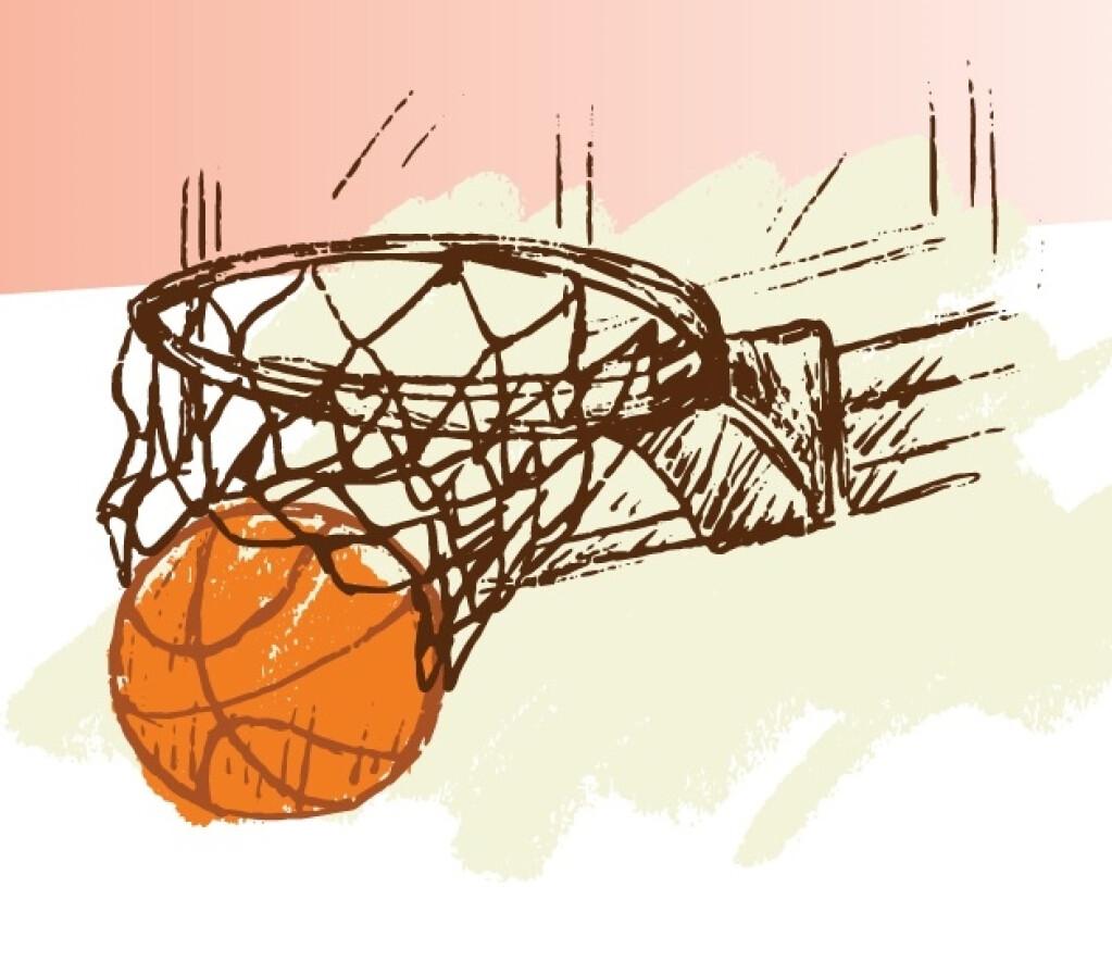 Basketbol Yarışması Turnuvası   İstanbul Pendik İlkokulu ve Ortao...