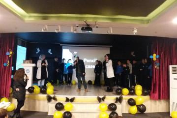 3. Spellıng Bee Yarışması | İstanbul Pendik İlkokulu ve Ortaokulu...